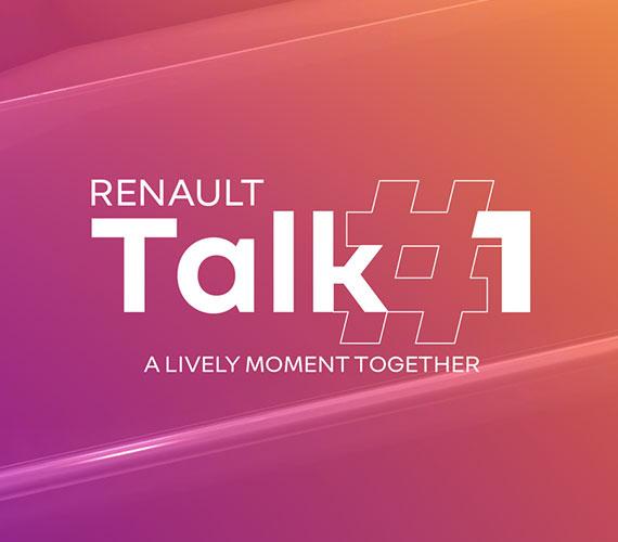 رنو تاک: یک رویداد کاملاً دیجیتالی و کاملاً رنویی